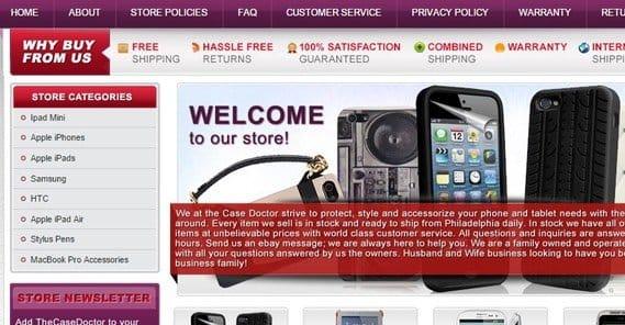 eBay Micro Site