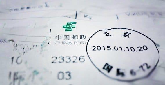 China Post Expensive